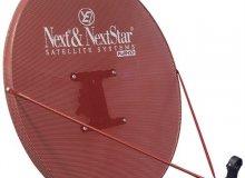 Delikli Çanak Anten En Uygun Fiyata Nextstar